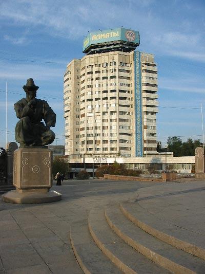 фото альбом Природа Казахстана 638603501_258167936_almati.jpg