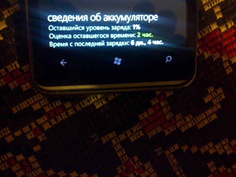 Мои фото 02102011275.jpg