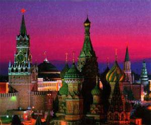 фото альбом Россия 365235.jpg