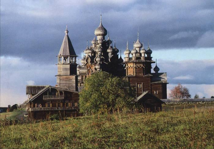 фото альбом Россия 49980246_image001.jpg
