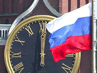 фото альбом Россия rossia_0.jpg