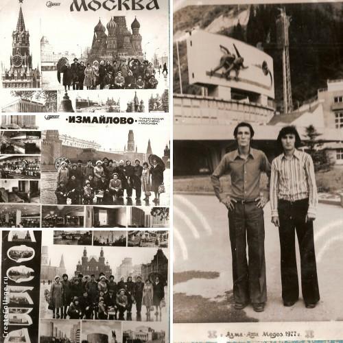 фото альбом Первый альбом c_f1d34e4a4dd7e65dcbc20b1a275ea928 (1).jpg
