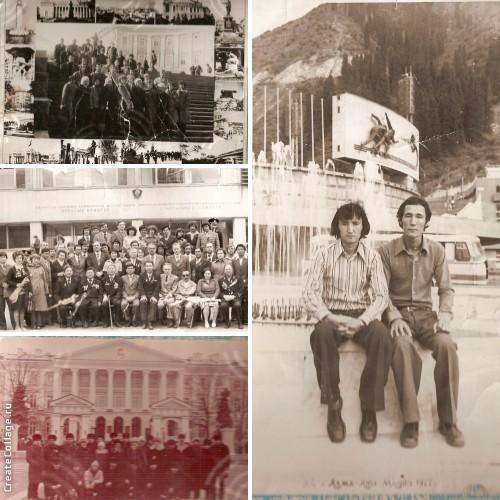 фото альбом Первый альбом c_f1f9f93247c78727e29ddc6350238b4b.jpg