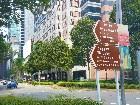 фото - 20141210_140955.jpg - Сингапур_2014
