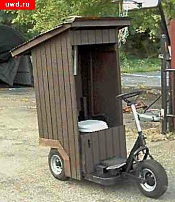 Мои фотографии Туалет?? А че реальный!!