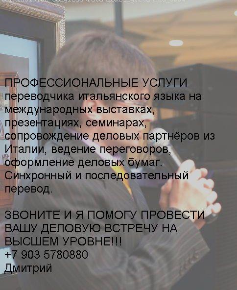 фото альбом ПРОФЕССИОНАЛЬНЫЕ УСЛУГ... 4.JPG