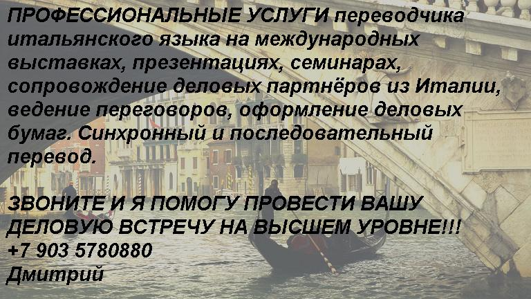 фото альбом ПРОФЕССИОНАЛЬНЫЕ УСЛУГ... z3A.JPG