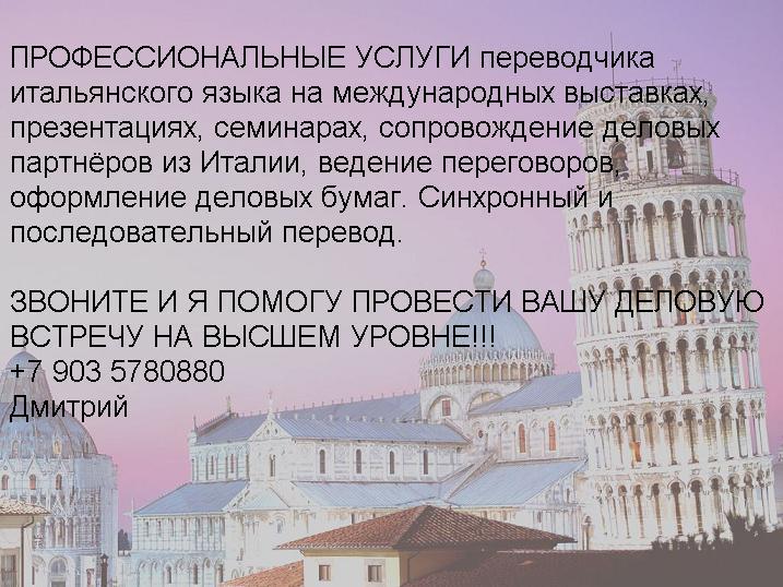 фото альбом ПРОФЕССИОНАЛЬНЫЕ УСЛУГ... z4.JPG