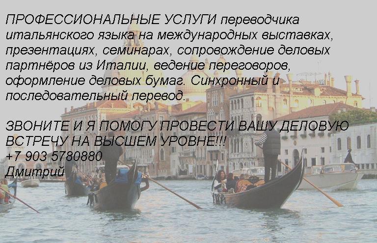 фото альбом ПРОФЕССИОНАЛЬНЫЕ УСЛУГ... z5.JPG