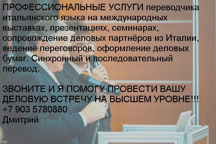 фотографии альбом ПРОФЕССИОНАЛЬНЫЕ УСЛУГ... ф3.JPG