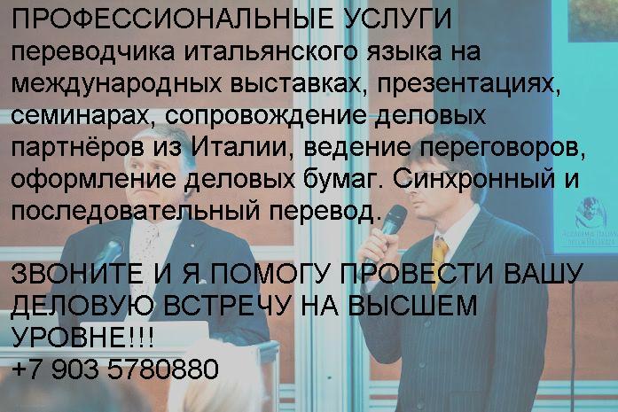 фото альбом ПРОФЕССИОНАЛЬНЫЕ УСЛУГ... ф8.JPG