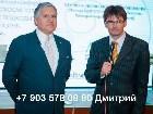 фото - ДМИТРИЙ ИЛЬИН +79035 ... - ПРОФЕССИОНАЛЬНЫЕ УСЛУГ...