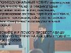 фото - ПЕРЕВОДЧИК ИТАЛЬЯНСК ... - Ильин Дмитрий