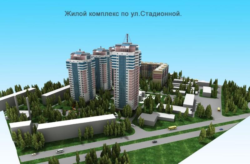фото альбом Архитектура дизайн интерьера Ж.К.ул. Стадионная.jpg