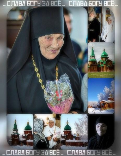 Мои фото МАТУШКА ВАРВАРУШКА